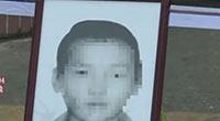 14岁少女校内身亡传遭同学投毒