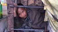 云南精神病男子杀害奶奶 被家人囚禁铁笼11年