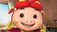《猪猪侠之梦想守卫者》为梦想努力