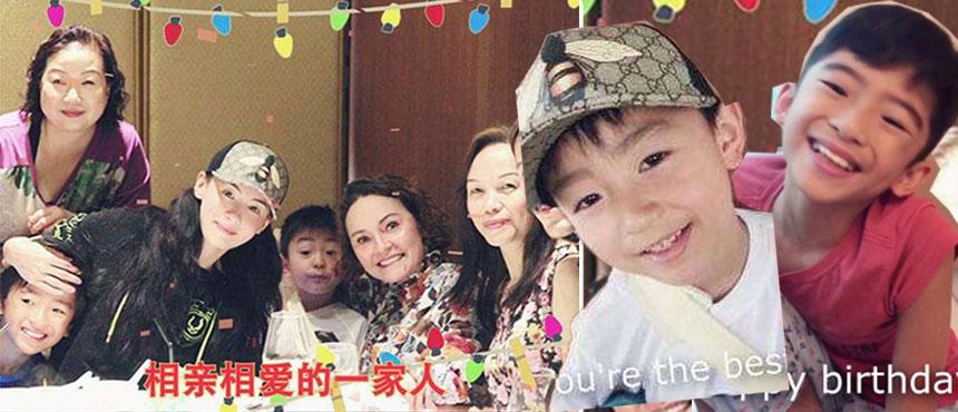 张柏芝三十七岁生日 全家露面送祝福