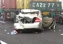 京哈高速发生车祸