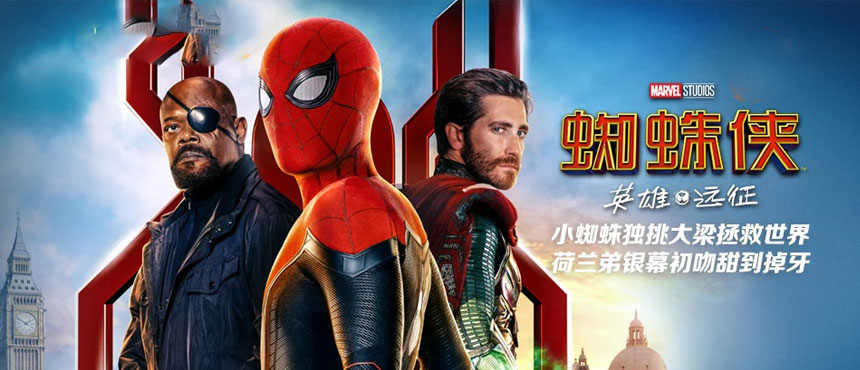 《蜘蛛侠:英雄远征》小蜘蛛对决熔融巨人