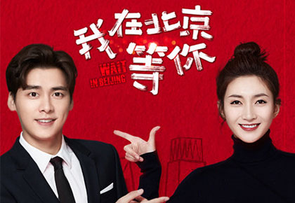 2020港剧收视排行_2020热播电视剧大全 好看的电视剧排行榜 TVB电视剧 搜